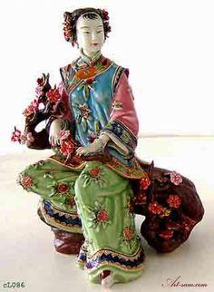 Joyful - Chinese Ceramic / Porcelain Figurine Oriental Lady #Artsam