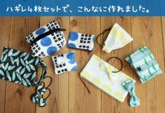 しじみバッグの製図・型紙と作り方(2サイズ) | nunocoto fabric Handicraft, Fabric, Pattern, Hand Crafts, Tejido, Craft, Arts And Crafts, Patterns, Cloths