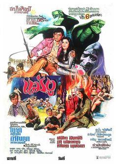 Snake Queen - She guo nu wang (1977)
