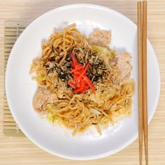 After a long day's work, you know you deserve a delicious and filling meal that doesn't take up all the energy and time you have left, to prepare. Two words for you, buddy: Protein Noodles. Protein Noodles, Love Eat, Sun Dried, Japchae, Determination, Gym Motivation, Fitspo, Cardio, Bodybuilding