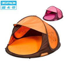 great kids travel popup bed/tent with self-inflatable mattress and sheet-- Quechua brand