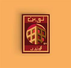 """""""NEUENLANDER 005 (Arabic)"""""""