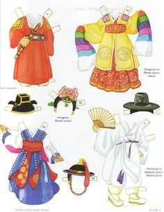 Paper Doll (hanbok): Naver blog - 종이인형 (한복) : 네이버 블로그
