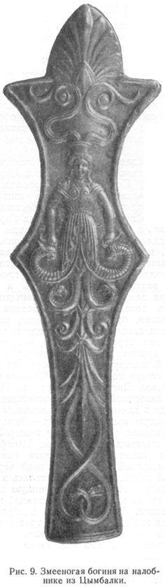 artamonov-mi-1961-09.jpg (415×1475)