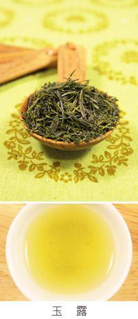 【牛島製茶】八女茶・通販・八女紅茶・玉露スイーツ・べにふうき