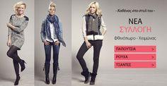 ΝΕΑ ΠΡΟΙΟΝΤΑ Παπούτσια Ένδυση Τσάντες ΠΑΠΟΥΤΣΙΑ Σανδάλια / Πέδιλα Sneakers Μποτάκια / Low boots Μποτάκια Γόβες Μπότες ΕΝΔΥΣΗ T-shirts & Μπλούζες Φορέματα Πουλόβερ & Γιλέκα Πουκάμισα & Τουνίκ Jeans Σακάκια ΤΣΑΝΤΕΣ Τσάντες Τσάντες ώμου Shopping bag ΔΗΜΙΟΥΡΓΙΕΣ Δυναμωτική ένεση Timber για πάντα! Sneakers στην πόλη Μόδα που κόβει την ανάσα! Chic & Elegant Μυτερές γόβες Shopping