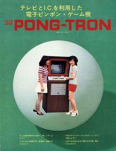 Sega Pong-Tron 1973