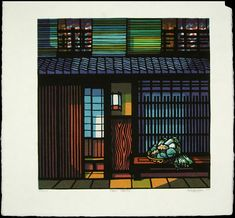 Tani House  93/100  1979