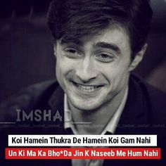 Bad Words Quotes, Attitude Quotes For Boys, Babe Quotes, Attitude Status, Girl Quotes, Funny Quotes, Funny Jokes In Hindi, Stupid Funny Memes, Sajid Khan