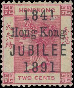"Hong Kong 2¢ 1891. Queen Victoria. Surcharged Jubilee [SG 51b] Variant Small ""U"" overprint"