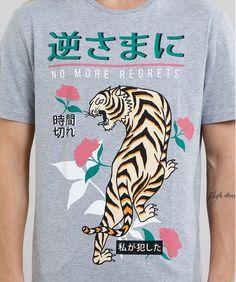 Camiseta Masculina Tigre Manga Curta Gola Careca Cinza Mescla d0986a53c1