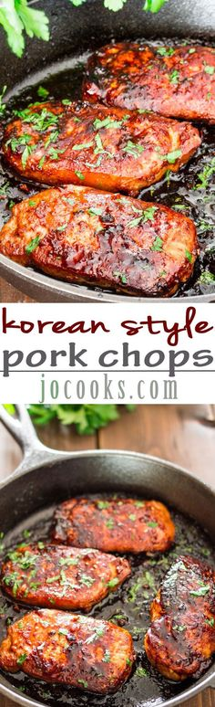 Korean Style Pork Chops - a simple recipe for Korean style marinated pork chops,. Korean Style Pork Chops - a simple rec. Pork Chop Recipes, Meat Recipes, Paleo Recipes, Asian Recipes, Cooking Recipes, Cooking Pork, Recipies, Thick Pork Chop Recipe, Pork Marinade Recipes