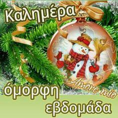 Kalimera Christmas Ornaments, Holiday Decor, Home Decor, Decoration Home, Room Decor, Christmas Jewelry, Christmas Decorations, Home Interior Design, Christmas Decor