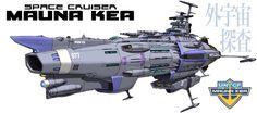 EDF Space Cruiser Mauna Kea (Space Battleship Yamato / Starblazers universe)