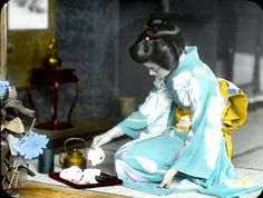愛  Tea Ceremony