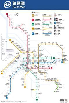 捷运:台北捷运线路图 - 交通方式 - 台湾自由行 (自由行网)