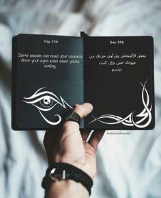 Arabic English Quotes, Islamic Love Quotes, Islamic Inspirational Quotes, Black Books Quotes, Book Quotes, Words Quotes, Girl Quotes, Cheer Quotes, True Quotes