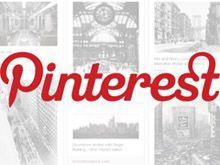 8 Effective Ways To Make Money Online – Using Pinterest # makemoneyonline # getingstartedonpinterest