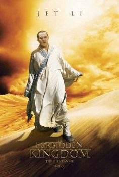 The Forbidden Kingdom Movie Poster - Internet Movie Poster Awards Gallery Michael Angarano, Michael Cera, Jet Li, Martial Arts Movies, Martial Artists, Movie Props, Movie Tv, The Forbidden Kingdom, Jackie Chan Movies