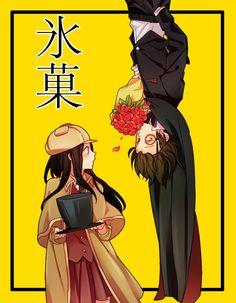 Hyouka, Chitanda Eru, Oreki Houtarou Hyouka is a great anime for those who love mysteries and high school love animes :)