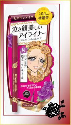 Kiss Me heroine make smooth liquid eyeliner dicen k es muy bueno y yo kro uno!