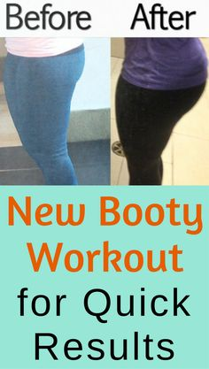 New #booty workout to get fast results. Transform your body in 14 days or less.