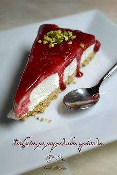 Greek Desserts, Cold Desserts, Summer Desserts, Greek Recipes, Best Dessert Recipes, Sweets Recipes, Candy Recipes, Cooking Recipes, Jam Tarts
