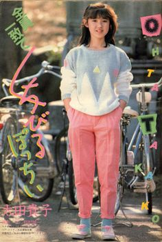 Ah, those were the days... #japan #80s #fashion