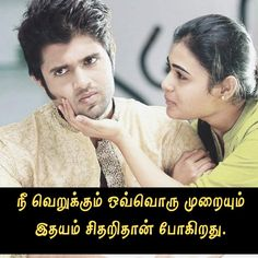 bholenath whatsapp dp images