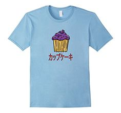 Men's Japanese Purple Cupcake Katakana T-Shirt For Pastry Lovers