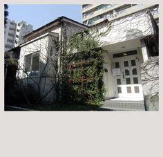 maison martin margiela tokyo Interior Architecture, Interior Design, Tokyo, Mansions, House Styles, Home Decor, Design Interiors, Mansion Houses, Homemade Home Decor