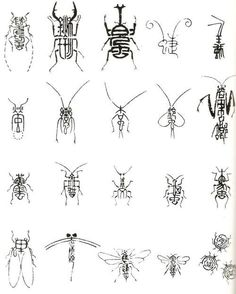 I want these as tattoos! Typography Fonts, Typography Design, Logo Design, Graphic Design, Yi King, Bug Art, Japanese Typography, Pictogram, Illustrations And Posters