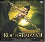 Download New Song From Thandav - Kochadaiiyaan - The Legend Ft. Rajinikanth-Hindi Movie Songs - http://punjabimob.mobi/Hindi_Videos/download_song.php?id=8641