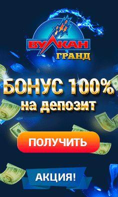 Казино бонус без регистрации 3000 адреса казино в капчагае