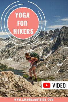 Yoga Class for Hikers and Backpackers [Video] — Amanda Outside Yoga For Hiking, Hiking Tips, Camping And Hiking, Backpacking, Yoga Sequences, Yoga Poses, Free Yoga Videos, Hiking Essentials, Outdoor Yoga