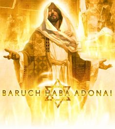 Baruch Haba (B'Shem) Adonai Blessed is he who comes in the name of the Lord.
