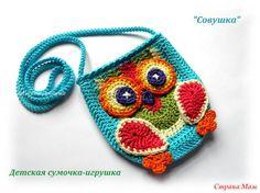 Детские вязаные сумки