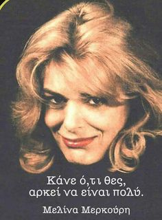 Old Paris, Old London, Passion Quotes, Greek Culture, Women Figure, Jolie Photo, Greek Quotes, Great Women, Greek Islands