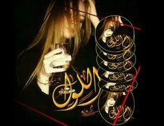 Arab Girls Hijab, Girl Hijab, How To Wear