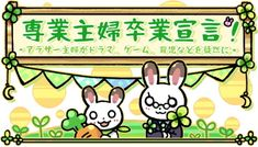 主婦必見!胸肉最強レシピ35選!つくれぽ1000越えのみ掲載 - 専業主婦卒業宣言!