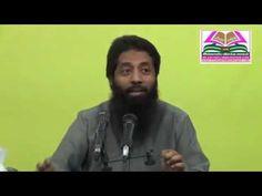 இஸ்லாத்தின் பார்வையில் அன்பளிப்பு, உரை   மௌலவி Mujahid Bin Razeen