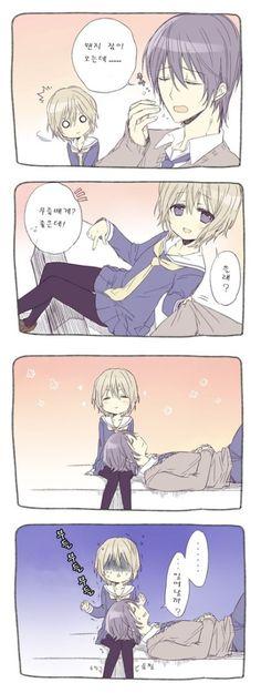 작은 동물같은 그녀.manga : 네이버 블로그 Nichijou, Thing 1, Kawaii Chibi, Manga Pages, Funny Moments, Anime Love, Webtoon, Cute Couples, Manhwa