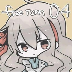 Kagerou Project, Project Free, Avatar Couple, No Name, Actors, My Spirit Animal, Happy Summer, Manga, City Art