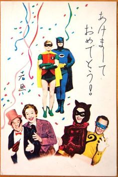 60s Japanese Vintage Stationery Batman Robin 1966 New Year Greeting Postcard | eBay