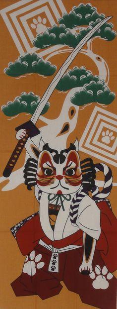 Maneki Neko Kabuki Swordsman Motif Tenugui by kyotocollection, $16.00 #cats
