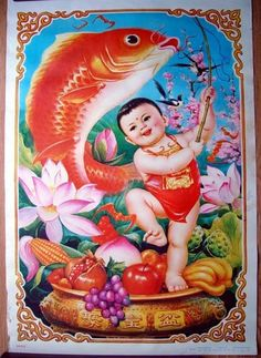 Chinese New Year Poster - chubby baby