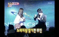우리 결혼했어요 - We got Married, Lee Sun-ho, Hwangwoo Seul-hye(7) #04, 이선호-황우슬...