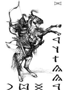 Atilla A Hun - fehér Side Tattoos, Tattoos For Guys, Phoenix Bird Images, Archer Tattoo, Hungarian Tattoo, Hungary History, Mythology Tattoos, Warrior Tattoos, Celtic Culture