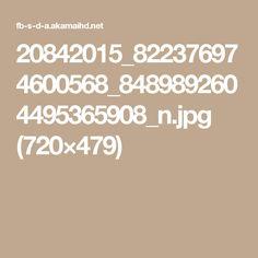 20842015_822376974600568_8489892604495365908_n.jpg (720×479)