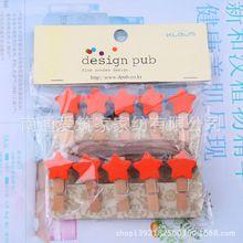 2016 Promoción de la Venta Directa de Madera Clip De Madera Aperitivos Clip de Cinturón de Cuerda Naranja Estrellas de Color Carpeta de Fotos (10 Pack) Az(China (Mainland))